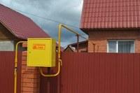 Информация о стоимости подключения к газовым сетям внутри границ земельного участка заявителя